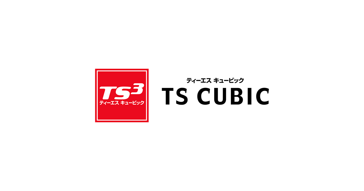 Ts cubic カード